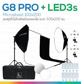 G8 PRO Microsheet 100x200 ชุดสตูดิโอแผ่นไมโครชีทพร้อมขาจับฉากหลัง