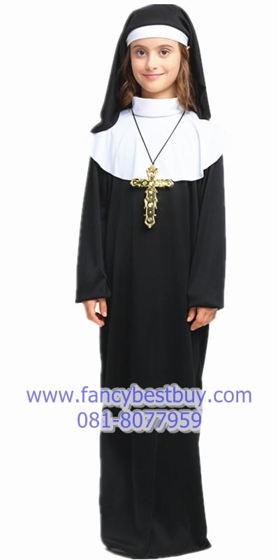 ชุดแฟนซีแม่นาง Nun or Sister ขนาดฟรีไซด์ สำหรับความสูง 125-145 ซม.