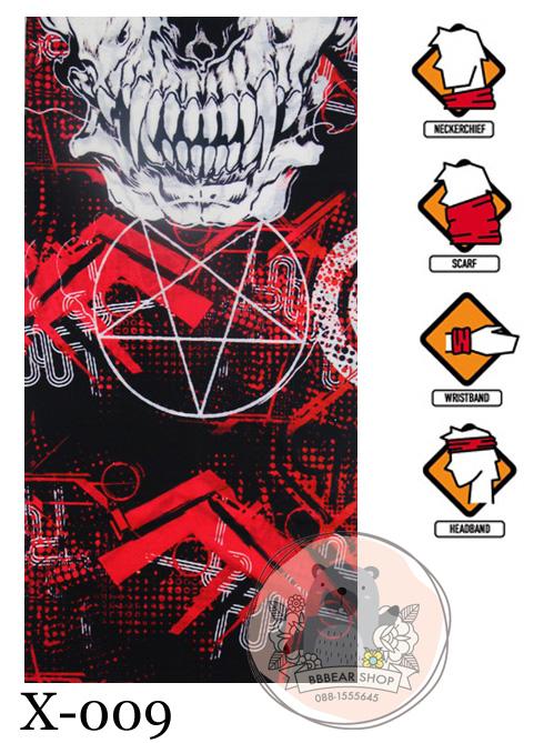 ผ้าบัฟ - X009