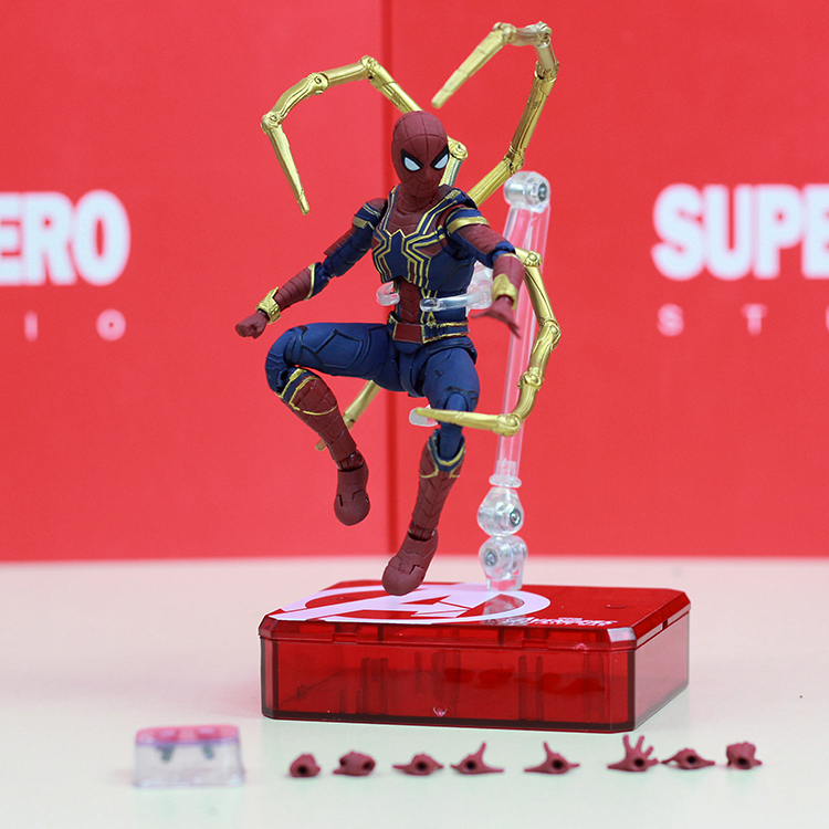 S.H.Figuarts Iron Spider (Avengers / Infinity War)
