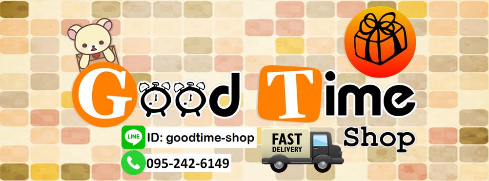 กู๊ดไทม์ - GoodTime Shop