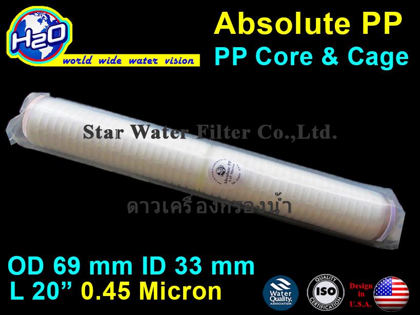 ไส้กรองน้ำ Absolute PP Pleated 20 นิ้ว x 2.5 นิ้ว 0.45 Micron (Sediment) H2O