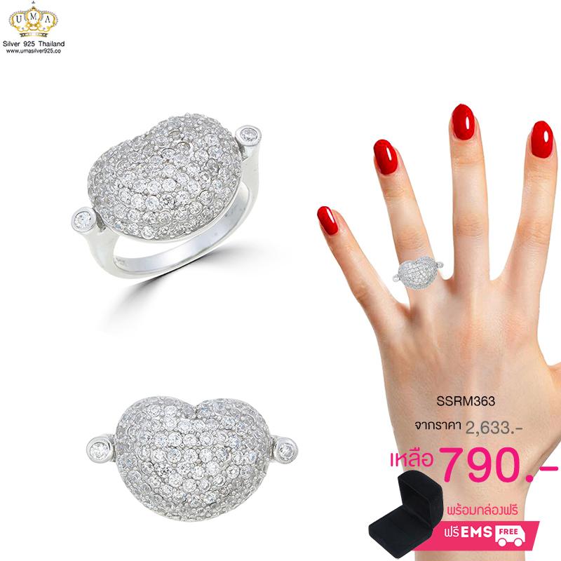 แหวนเพชร ประดับ เพชรCZ แหวนทรงหัวใจ สไตล์หรูหรา ใส่แล้วสวยเริ้ดเลยครบสมบูรณ์ได้ในวงเดียว ดีไซน์อ่อนช้อยมีมิติ