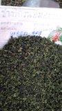ชานำเข้า ชาทิกวนอิม ชนิดอย่างดีที่สุด น้ำหนัก 200 กรัม