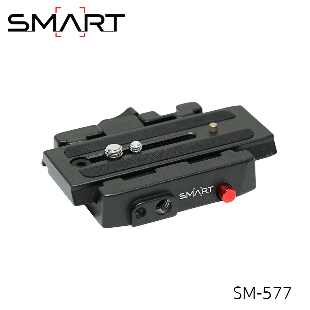 SMART SM 577 Universal quick plate Manfrotto 577 500 701