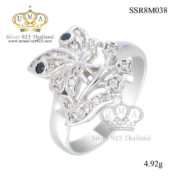 แหวนเงิน ประดับเพชร CZ แหวนผีเสื้อ ก้านแหวนเรียวเล็ก ดีไซส์หรูหราอลังการ เริ่ดมาก ปังสุดๆ รับรองว่าเป๊ะกับทุกลุค