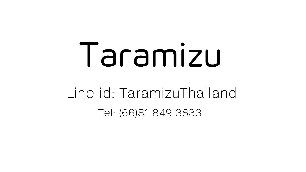 Taramizu